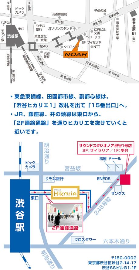 サウンドスタジオノア渋谷1号の地図