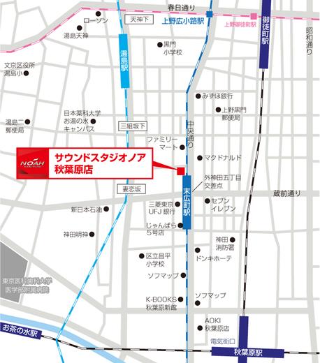 サウンドスタジオノア秋葉原の地図