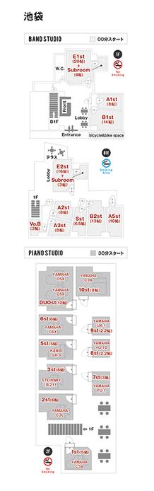 スタジオノア池袋フロアマップ