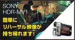 中野店_MV1