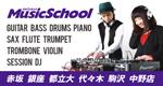 サウンドスタジオノアが運営する音楽教室です。完全マンツーマン制の個人レッスン。赤坂・銀座・代々木・都立大・駒沢・中野にて開催中
