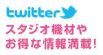 野方店_Twitterバナー