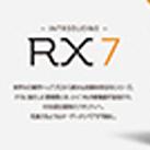 iZotope RX7セミナー開催!