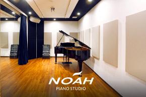 ピアノスタジオイメージ