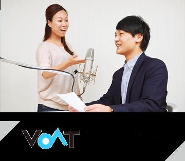 話し方教室VOAT