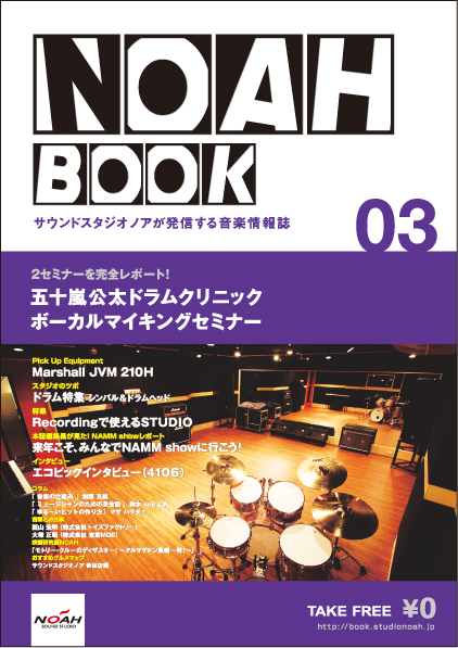 noahbook03.jpg