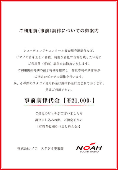 tyoritsu_pop.jpg