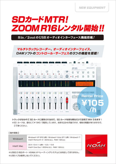 7.2_zoom_r16.jpg