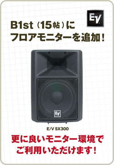 shimokita_sx300.jpg