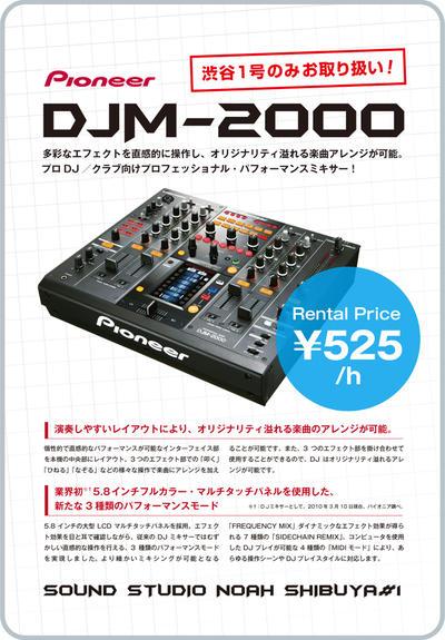 shibu1_djm2000.jpg