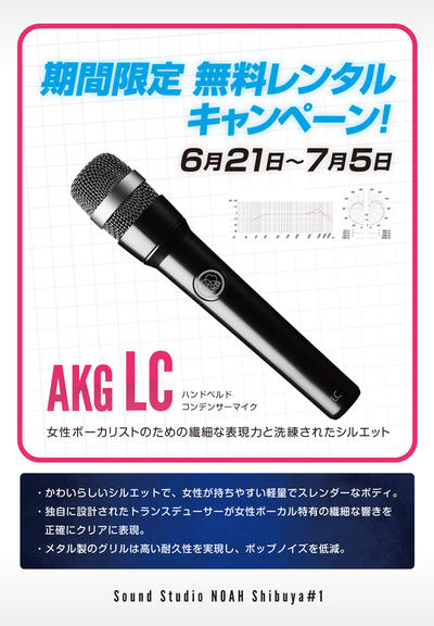 shibu1_agg lc.jpg
