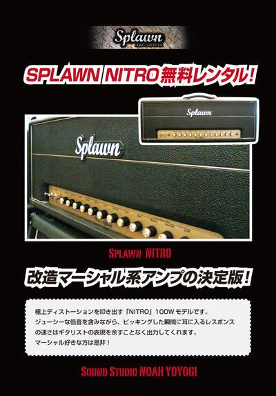 yoyogi_splawn_nitro.jpg