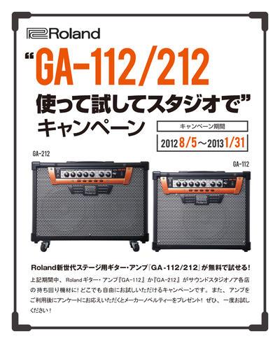 ga112-212.jpg
