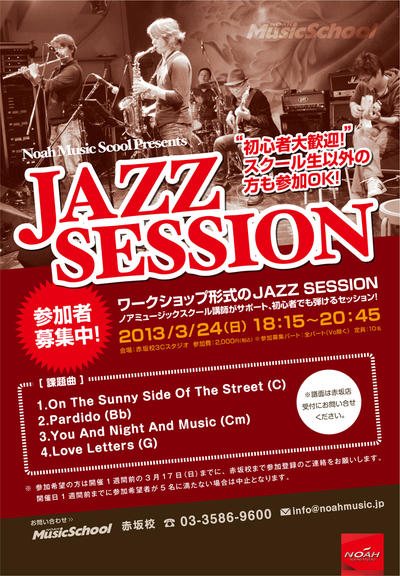 130324_jazzsession.jpg