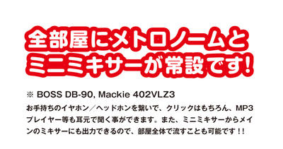 ikejiri_dbox.jpg