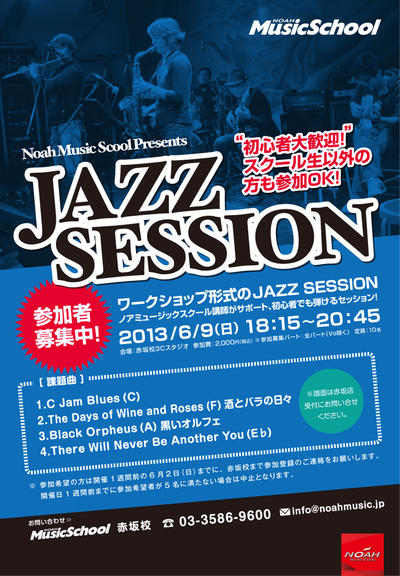 13.6.9_jazzsession.jpg