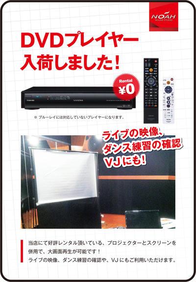 shibu1_dvd_p.jpg