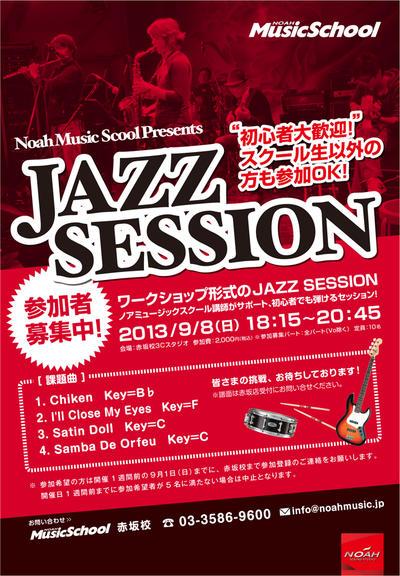 13.9_jazzsession.jpg