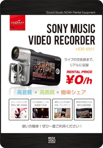 zenten_sony_video.jpg