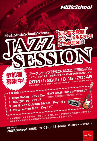 1.26_jazz_session.jpg