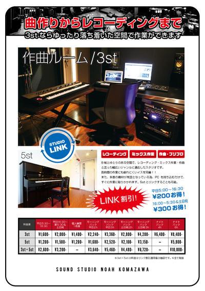 15.4_komazawa_3st.jpg