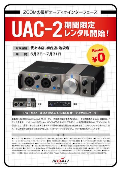 15.5_ZOOM_UAC2.jpg