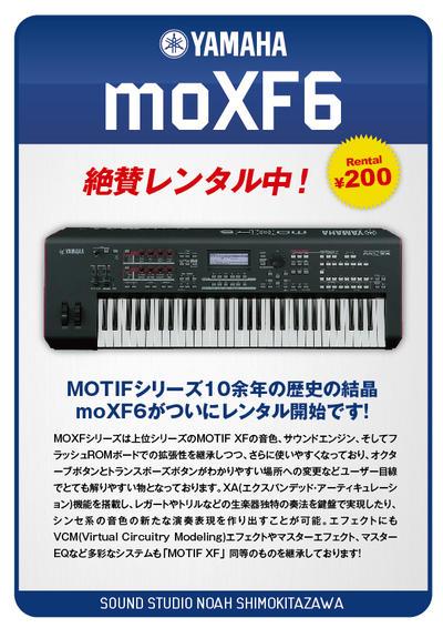 16.3_shimokita_moXF6.jpg
