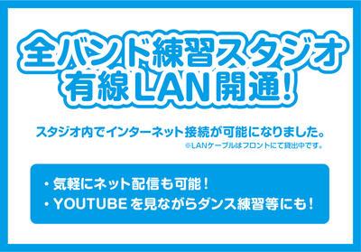 16.6_shibuya1_lan.jpg