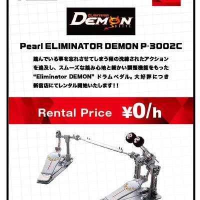 18.3_新宿P-3002C.jpg