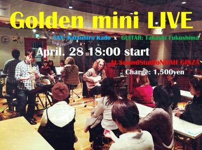 golden-1024x764.jpgのサムネール画像