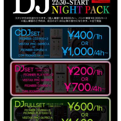 18.6_jiyuugaoka_nightpack.jpgのサムネール画像