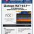 ノアカレッジRX7セミナー-01.jpgのサムネール画像