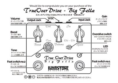 BigFella-B.jpg