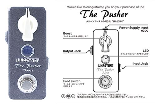 ThePusher.jpg