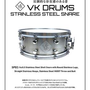 vk_drums-thumb-500x707-7252.jpg