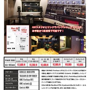17.2_akihabara_REC.b.jpg