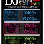 18.6_jiyuugaoka_nightpack-thumb-500x707-7116.jpg
