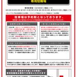 18.8_sanchamap-thumb-500x707-7255.jpg