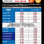 18.8_sangenjaya_lockout-thumb-500x707-7258.jpg