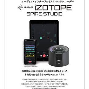 izotope_spirestudio-ikebukuro-thumb-500x707-7297.jpg