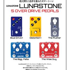 lunastone-thumb-500x707-7328.jpg