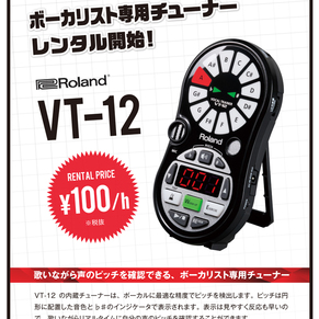 nakano_vt-12.jpg