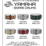 yamaha_drum.jpg