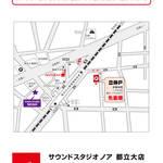 toritsudai_senyou-P.jpg
