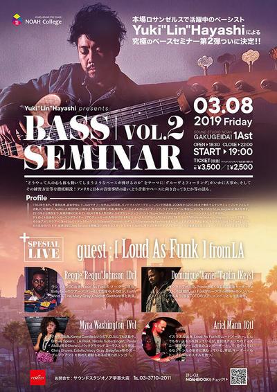 bassseminar2.jpg