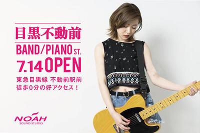 不動前OPEN_thumb.jpg