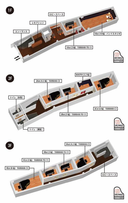 megurofudomae_floormap.jpg