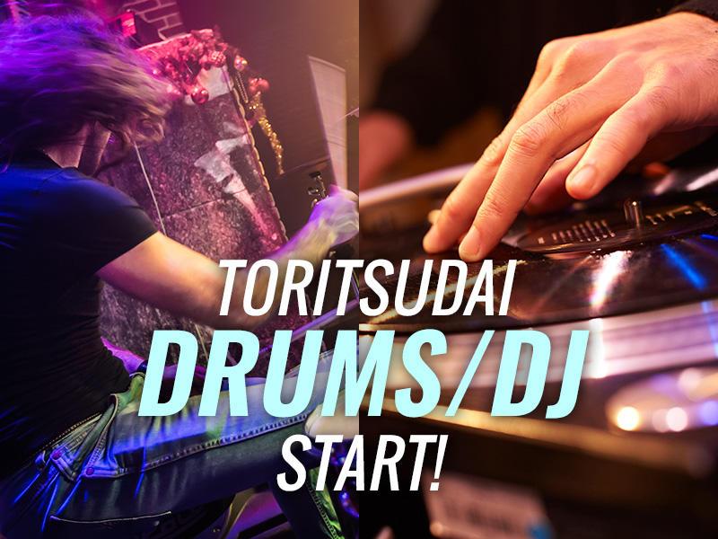 toritsu-drum-dj-image.jpg