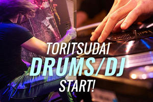 toritsu-drum-dj-thum.jpg