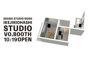 19.10_ikejiriohashi_sst_thumb.jpg